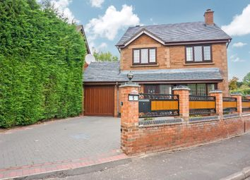 4 bed detached house for sale in Shrubbery Close, Walmley, Sutton Coldfield B76