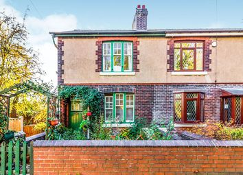 Thumbnail 2 bed terraced house for sale in Railway Terrace, Goldthorpe, Rotherham