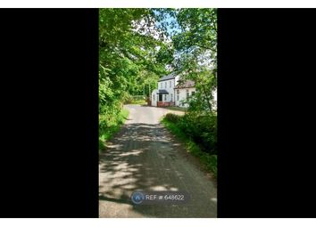 Thumbnail 3 bed semi-detached house to rent in School House, Kilfinan, Tighnabruaich