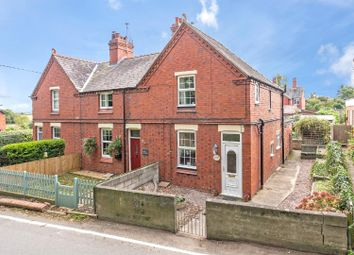 Thumbnail 3 bed end terrace house for sale in Marton Road, Baschurch, Shrewsbury