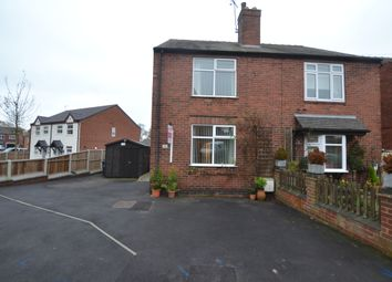 Thumbnail 3 bedroom semi-detached house to rent in Newlands Drive, Riddings