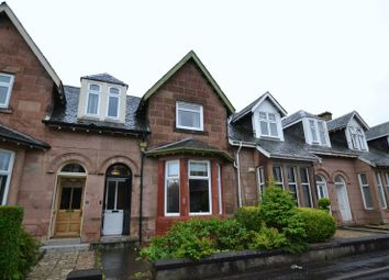 Thumbnail 3 bed terraced house for sale in Woodview Terrace, Hamilton