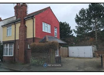 Thumbnail Room to rent in Rushden, Northants