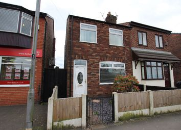 2 bed semi-detached house for sale in Clipsley Lane, Haydock, St. Helens WA11