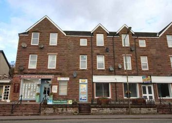 Thumbnail 2 bed flat for sale in Viewforth, Aberfoyle, Stirlingshire
