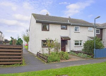 Thumbnail 3 bed end terrace house for sale in 12 Lyne Terrace, Penicuik, Midlothian