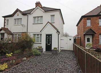 Thumbnail 2 bed semi-detached house for sale in Affleck Avenue, Mile Oak, Tamworth, Staffordshire