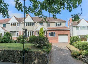 5 bed semi-detached house for sale in Mill Lane, Northfield, Birmingham B31