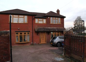 Thumbnail 5 bedroom detached house for sale in Pye Green Road, Cannock