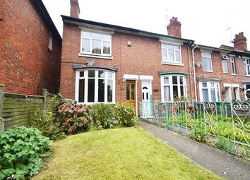 Thumbnail 3 bedroom terraced house to rent in Coventry Road, Exhall