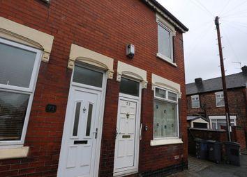 Thumbnail 2 bedroom end terrace house for sale in Watkin Street, Fenton