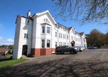 Thumbnail 3 bedroom flat for sale in Lomond House, Glenlomond, Kinross, Perth And Kinross