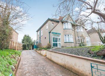 3 bed semi-detached house for sale in West Town Lane, Brislington, Bristol BS4