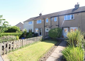 Thumbnail 2 bed terraced house for sale in Stewart Avenue, Currie