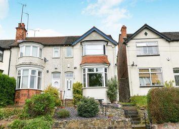 Thumbnail 4 bed end terrace house for sale in George Road, Erdington, Birmingham, West Midlands