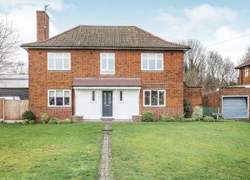 Thumbnail 4 bedroom detached house for sale in Wolseley Close, Fallings Park, Wolverhampton