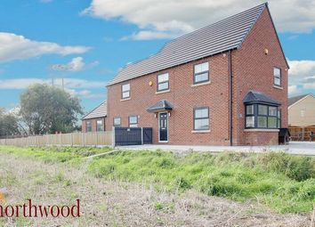 Thumbnail 4 bed detached house for sale in St. Michaels Drive, Thorne, Doncaster