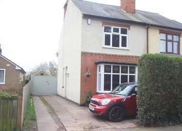 Thumbnail 3 bed semi-detached house for sale in Coventry Road, Burbage, Hinckley
