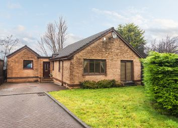 Thumbnail 5 bed bungalow for sale in Station Court, Addiewell, West Lothian