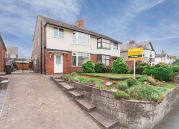 3 bed semi-detached house for sale in Park Road South, Newton-Le-Willows WA12