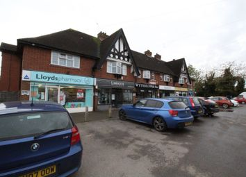 Thumbnail 2 bed maisonette to rent in Station Road, Wythall, Birmingham