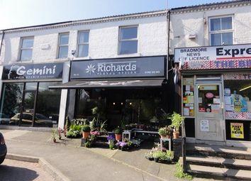Thumbnail 1 bedroom flat to rent in Broad Lane, Bradmore, Wolverhampton