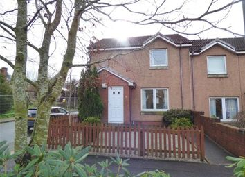 Thumbnail 2 bed end terrace house for sale in Rosebank Place, Lockerbie, Dumfries And Galloway