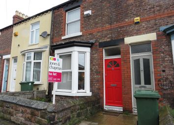 Thumbnail 2 bed terraced house to rent in Oakleigh Grove, Bebington, Wirral