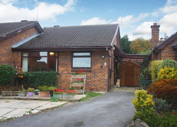 Thumbnail 2 bed semi-detached bungalow for sale in Bransdale Garth, Guiseley, Leeds