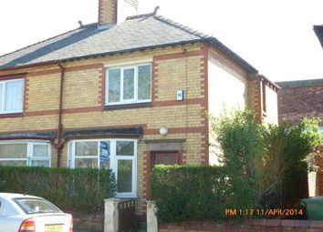 Thumbnail 2 bed property to rent in Vernon Avenue, Wallasey