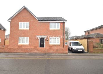 Thumbnail 3 bed semi-detached house for sale in Avenue Road, Bilston, West Midlands