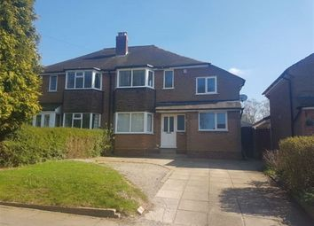 Thumbnail 3 bed property to rent in Russell Bank Road, Four Oaks, Sutton Coldfield
