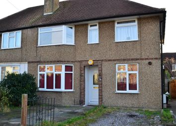 Thumbnail 2 bed flat to rent in Ashwood Avenue, Uxbridge