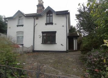 Thumbnail 2 bed cottage for sale in Archway Road, Huyton, Liverpool
