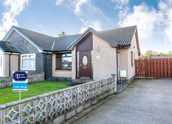 Thumbnail 2 bed semi-detached bungalow to rent in 4 Oak Drive, Portlethen, Aberdeen