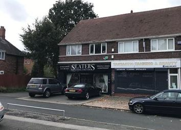 Thumbnail Commercial property for sale in 1022 Chester Road, Pype Hayes, Birmingham