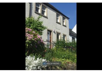 Thumbnail 3 bedroom terraced house to rent in Harvey Wynd, Stirling