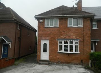 Thumbnail 3 bedroom end terrace house for sale in Lowe Avenue, Wednesbury