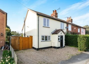 Thumbnail 3 bed end terrace house for sale in Old Kirton Road, Trimley St. Martin, Felixstowe