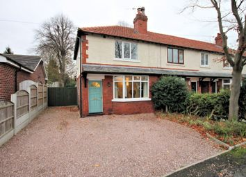 Thumbnail 2 bed property to rent in Sandileigh Avenue, Knutsford