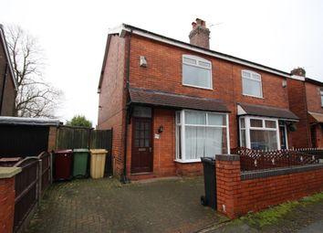 Thumbnail 2 bedroom semi-detached house for sale in Waverley Road, Astley Bridge, Bolton