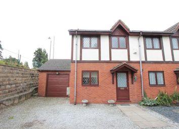 Thumbnail 2 bed semi-detached house to rent in Llys Celyn, Ffordd Ty Newydd, Prestatyn