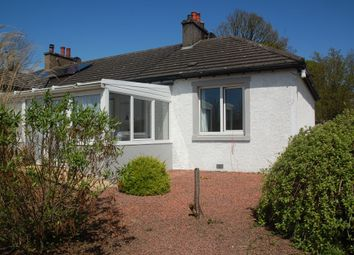 Thumbnail 2 bed semi-detached bungalow for sale in East Cottage, Chapelton, Kirkcudbright
