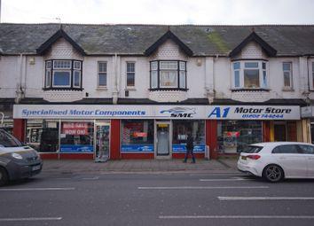Thumbnail Retail premises for sale in Unit 3, 291-301 Ashley Road, Parkstone, Poole