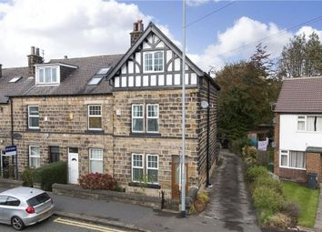 Thumbnail End terrace house for sale in Low Lane, Horsforth, Leeds