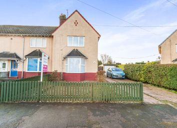 Thumbnail 2 bed end terrace house for sale in Dingley Close, Hull