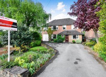 5 bed detached house for sale in Bourne Dr, Ravenshead, Nottingham, Nottinghamshire NG15
