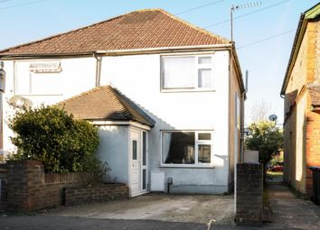 Thumbnail 2 bed semi-detached house for sale in Maybury, Woking