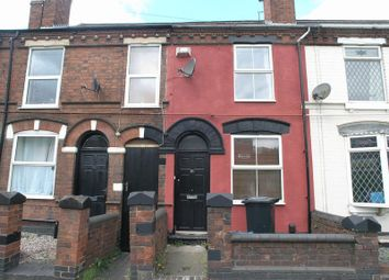 Thumbnail 2 bedroom terraced house for sale in Dudley Road, Halesowen