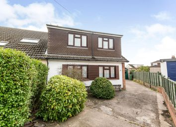 Thumbnail 3 bed semi-detached house for sale in Bourton Close, Patchway, Bristol